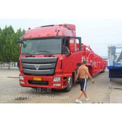 上海至广州物流公司 上海到广州危险品回程车调度 物流配送 专线