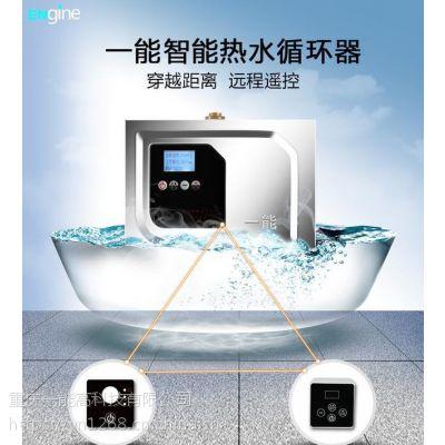 杭州热水循环泵哪个牌子好