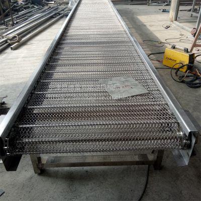 供应德雷克输送机品质有保障 专业生产网带式输送线 网带式转弯机