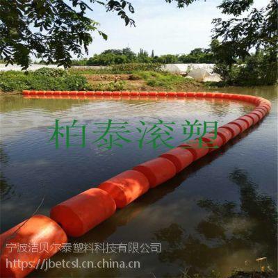 海上塑料拦污浮筒警示浮球生产厂家