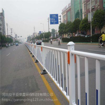 道路分流隔离栅@湖北现货市政护栏厂家@城市交通防撞护栏