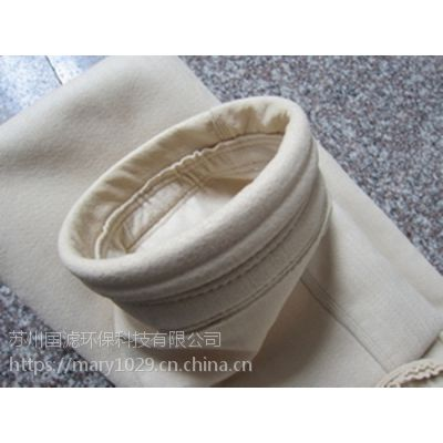 针刺毡除尘布袋 工业用除尘袋 免费打样 可定制规格 长寿命高效-国滤
