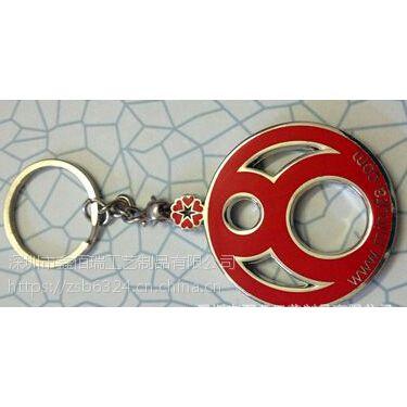 济南钥匙扣制作单价滨州专业金属烤漆锁匙扣订做厂家