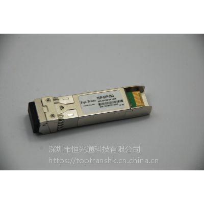 全新25G 光纤模块 多模850 100m SFP+模块
