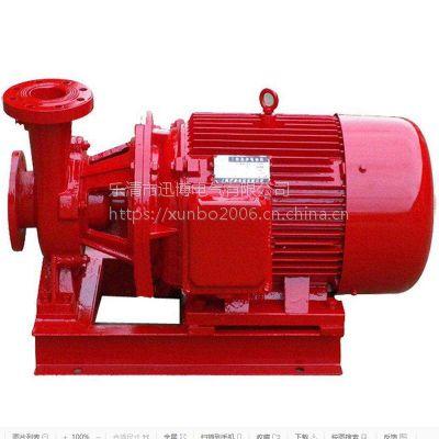 XBD-HW恒压消防切线泵 卧式型切线泵