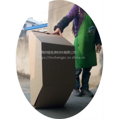 供应不规则器皿、非标机械包装(异形拱形纸箱)