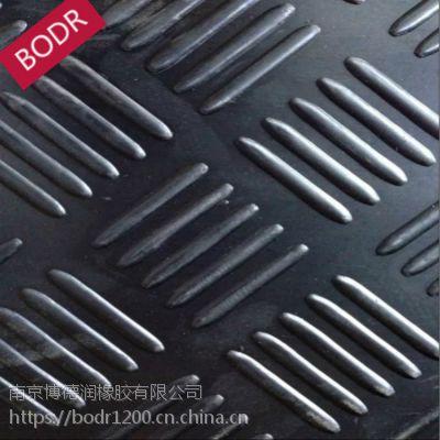 专业定制 BODR横竖条纹防滑垫 黑色船舶甲板配套防滑垫 抗震橡胶 硬度65