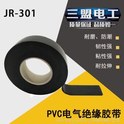 高压防水胶带电工胶带自粘胶带绝缘橡胶带丁基胶带热熔胶带