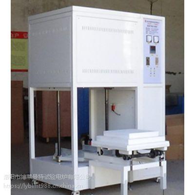 1700度高温升降气氛炉,升降气氛电阻炉