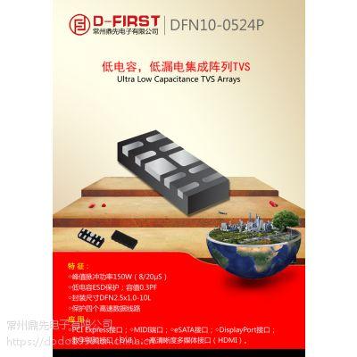 多路集成ESD保护芯片RCLAMP0524P