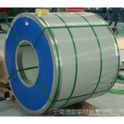 云南彩涂卷 彩涂板 规格 0.4*1000*C 批发价格 材质Q195 多用于围挡等方面