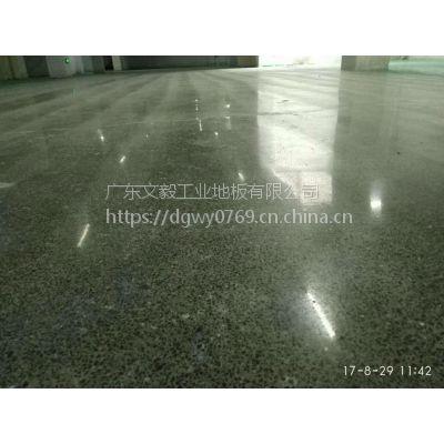 东莞市茶山+高埗混凝土砂浆找平、混凝土硬化地坪