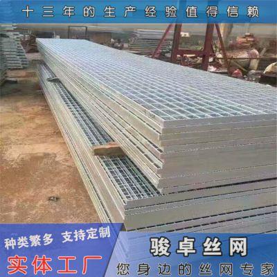 405热镀锌钢格栅 烤漆房钢格网标准 格栅板工厂直销