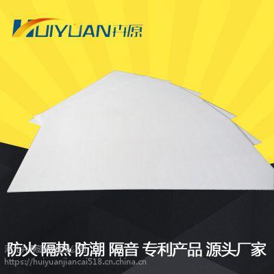 卉原珍珠岩隔音板 隔音防火A级耐酸碱腐蚀可用于KTV包间隔音