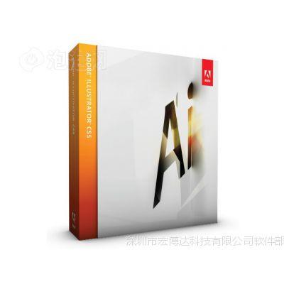 供应电脑制图淘宝美工多媒体软件Adobe illustrator软件