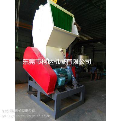 厂家直销外壳破碎机QK900 强力破碎塑料外壳ABS