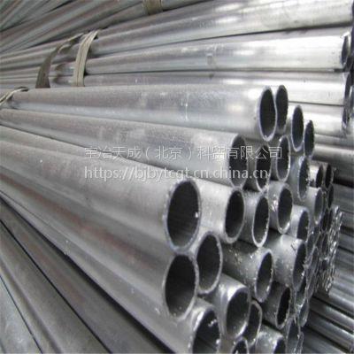 【6061铝管报价】铝方矩管量大从优 欢迎咨询