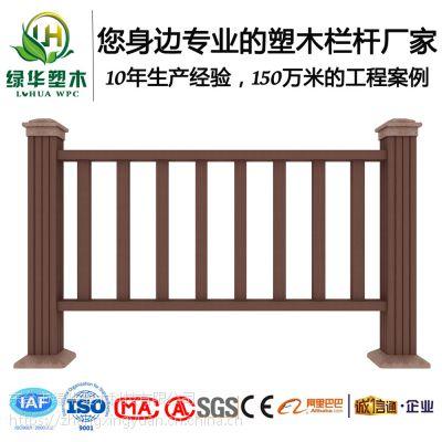 塑木栏杆户外小型栈道园林景观用