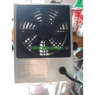 深圳厂家直销离子风机台式直流式工业除尘除静电设备离子风机批发直流离子风扇