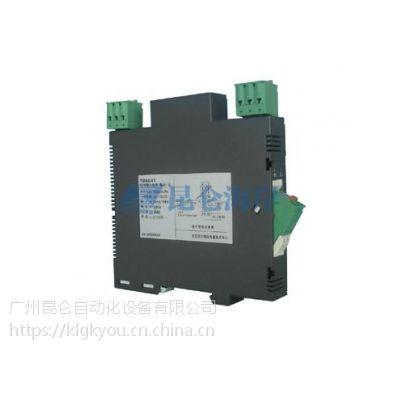 KL-F045-PAAA现场电源配电信号输入隔离器KL-F045-PA11厂家特价