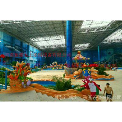 周口市淮阳县水上乐园设备厂家、淮阳人工造浪设备公司,河南新潮