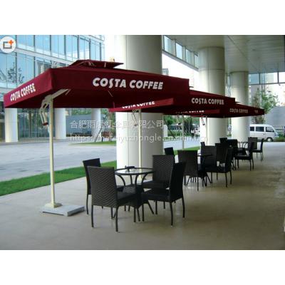 合肥本地定制户外遮阳伞楼盘房产广告伞太阳伞定做