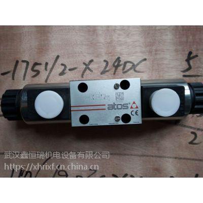 SDHI-0639/O 23阿托斯电磁阀现货代理