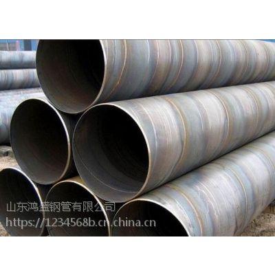 供应优质螺旋管 大口径厚壁螺旋管 防腐螺旋管
