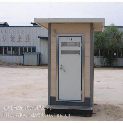 河北康扬移动环保厕所仿木厕所工地简易厕所淋浴房岗亭