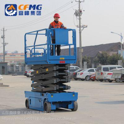 吉林省 全自行升降平台 自行走高空作业平台 移动式升降台