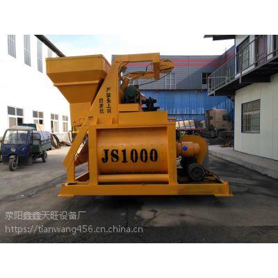张家港天旺JS1000型高腿带走台设计高性能搅拌机注意事项
