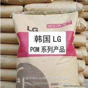 长期供应润滑耐磨级POM韩国LGFW-720F