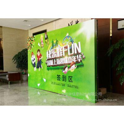 上海桁架租赁公司 舞台桁架背景出租公司