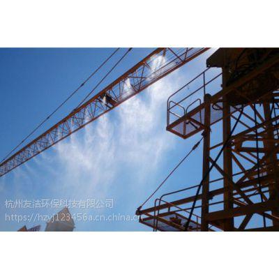上饶塔吊喷淋基础图_塔吊喷淋降尘系统