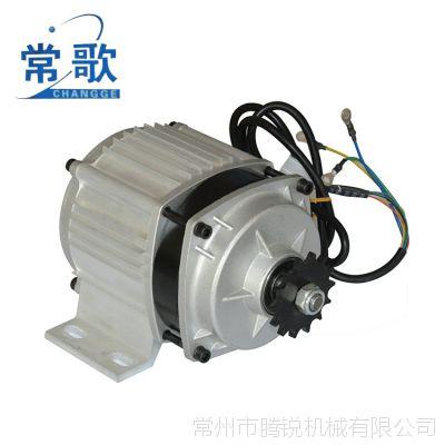 5001000W电动三轮车电机电动车 直流小功率永磁无刷中置链条电机