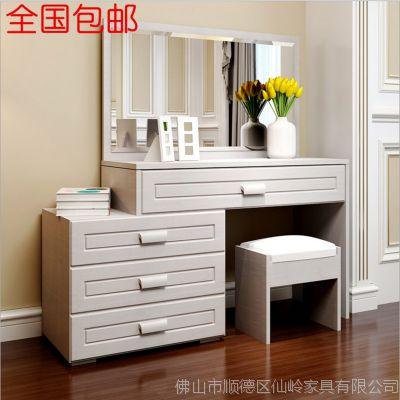 现代简约梳妆台 卧室可伸缩多功能化妆台白色迷你化妆桌厂家包邮