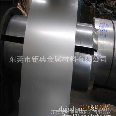 供应宝钢SECE镀锌板卷 SECE深冲用电解镀锌板