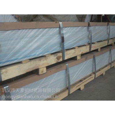 铝板厂家 1100铝板卷质量好