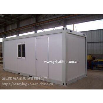 活动房彩板房集装箱房folding container house,container house