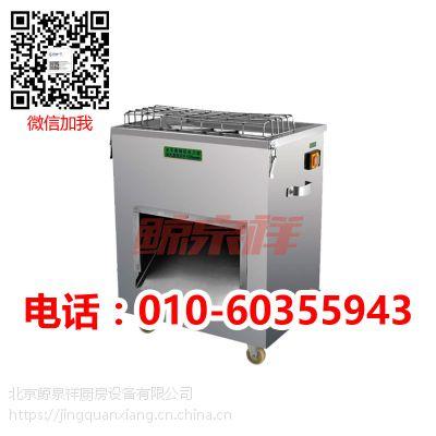 上蝶QJH-P3立式三规格切肉机(380V)