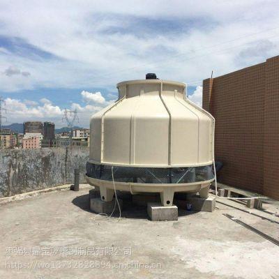 玻璃钢冷却塔50t逆流式封闭式冷却水塔专业供应定制