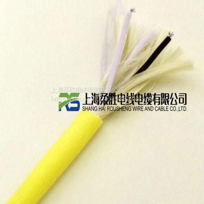 柔胜牌ROV线缆厂家 零浮力线光电复合零浮力电缆线