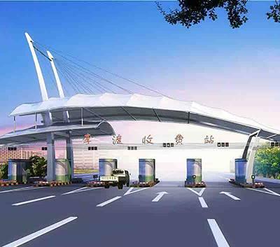 膜结构机场膜结构火车站顶棚室外遮阳棚收费站