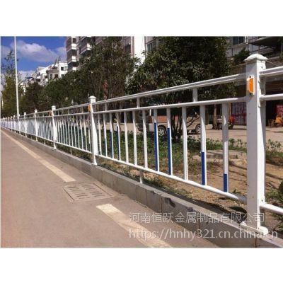 中央隔离带护栏 道路护栏 市政护栏 马路中间护栏 恒跃厂家直销,量大从优
