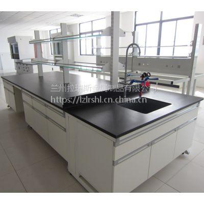西安厂家供应甘肃钢木实验台兰州实验室操作台边台中央台