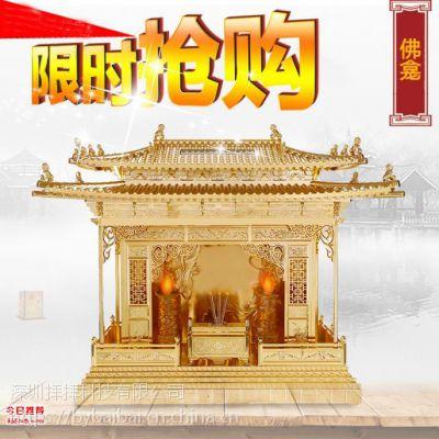 佛龛 神龛 佛教用品 拝拝用心打造每个宗教用品