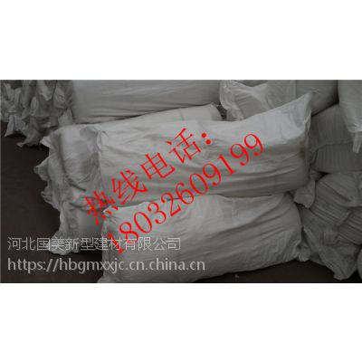 40mm80kg硅酸铝毡价格 防火硅酸铝针刺毯
