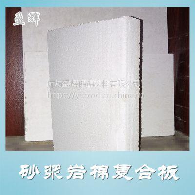 盈辉A级防火型外墙产品 机制岩棉复合板