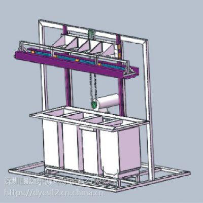 定制各种非标准型半自动全自动超声波清洗机