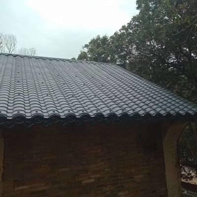 合成树脂瓦,屋檐装饰瓦 琉璃瓦屋顶 灰色塑料仿古瓦